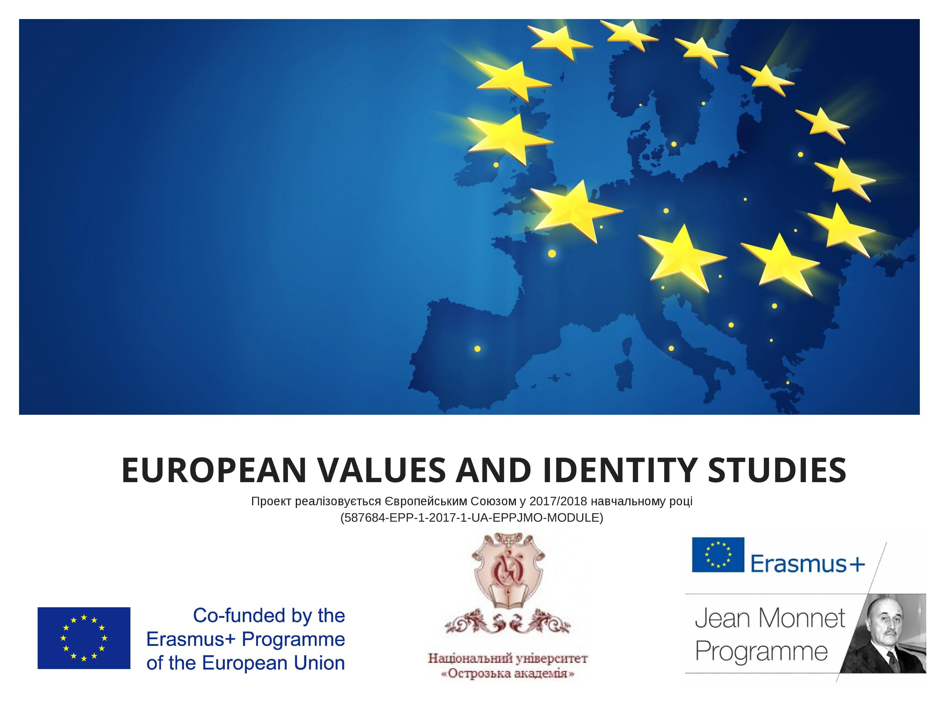Що нам потрібно знати про Європу та її цінності?